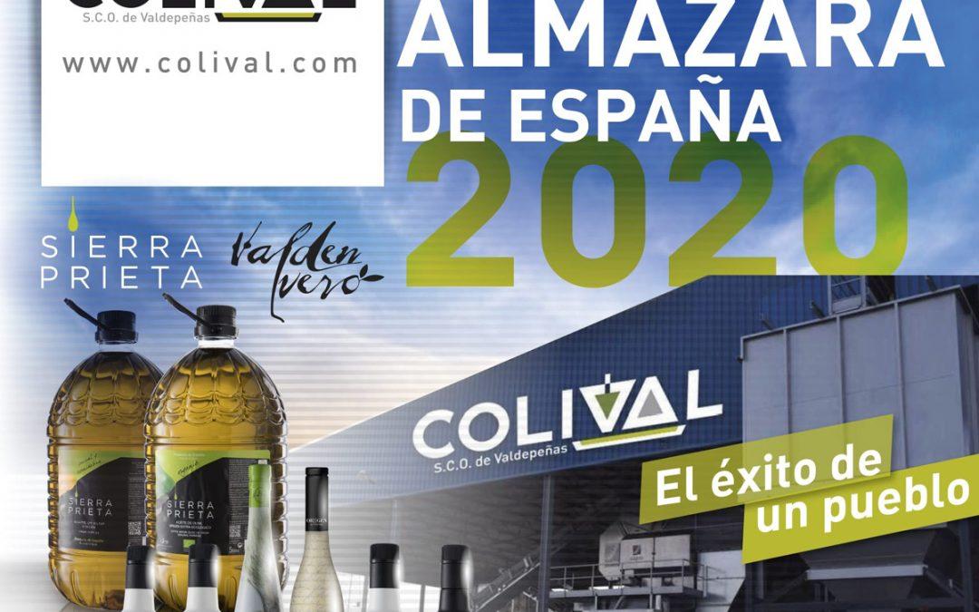 Colival logra el premio a la Mejor Almazara de España 2020
